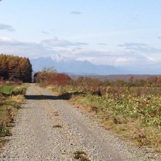 Taiki-chō Hokkaido Japan 2013