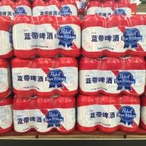 Shanghai Auchan