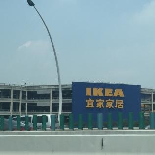 Shanghai Ikea