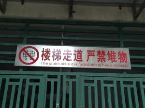 Shanghai street sign